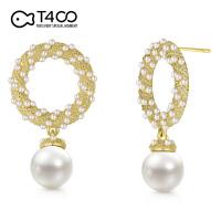 T400耳钉仿珍珠女气质韩国网红耳饰高级感法式巴洛克
