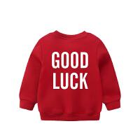 宝宝卫衣拜年服男女童冬装儿童保暖上衣中国红新年衣服潮