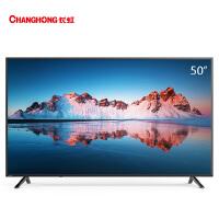 长虹 50A4U 50英寸32核人工智能4K超高清HDR轻薄平板LED液晶电视机