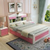 实木床多功能储物公主床单人床1.2米1.5米带书架小床 蓝色 150