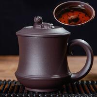 宜兴紫砂杯名家藏龙卧虎全手工过滤内胆隔舱杯大茶杯380ML
