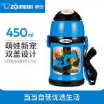 象印保温杯儿童水杯带吸管两用宝宝杯幼儿园学生水壶便携卡通ZT45 蓝色