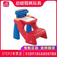 美国进口STEP2幼儿童桌椅多功能学习桌玩具桌绘画书画桌椅画架