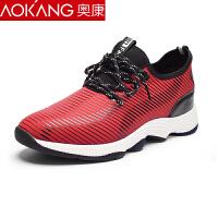 奥康男鞋韩版系带休闲舒适英伦潮流户外鞋男士运动鞋