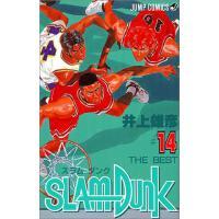 [现货]日文原版 灌篮高手 SLAM DUNK 14