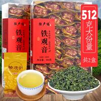 秋茶铁观音茶叶兰花香浓香型散装高山乌龙茶新茶512g消正J8235