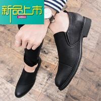 新品上市春夏季休闲小皮鞋男纯青年百搭型师商务上班工作套脚男鞋子
