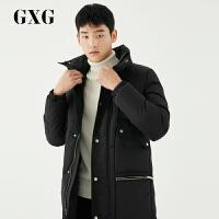 【GXG&大牌日 2.5折到手价:447.25】GXG男装 冬季男士时尚都市青年潮流黑色连帽加厚中长款羽绒服男