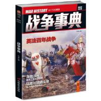 战争事典005,宋毅,中国长安出版社,9787510707513