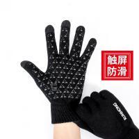 触屏毛线手套男冬季保暖加厚防滑开车女户外全指针织手套骑车五指