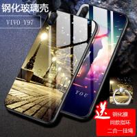 vivoY97手机壳 vivo y97钢化玻璃保护套 y97a全包个性网红新潮男女硅胶防摔钢化玻璃镜面外壳