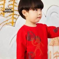 【秒杀价:189元】马拉丁童装男小童套装春装2020年新款洋气红色套装两件套
