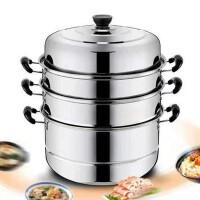 32cm四层加厚不锈钢蒸锅家用不锈钢锅双层汤锅蒸馒头包子锅具不锈钢蒸锅