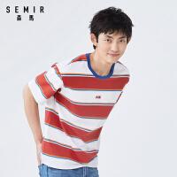 【限时抢价格:52.5元】森马男装短袖T恤男2020新款宽松港味撞色条纹圆领套头体恤衫夏季