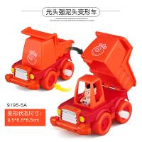 熊熊乐园上链发条口袋玩具车熊出没光头强儿童变形工程车c