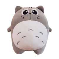 龙猫公仔 超大号可爱龙猫抱枕超软公仔毛绒玩具睡觉枕头情人节女孩生日礼物