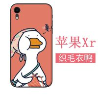 �O果手�C�ぼ���x/xr/7/8/6s/5s/plus浮雕iphoneXs Max硅�z套全包se�炖K6