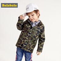 巴拉巴拉宝宝外套儿童春季新款小童男童洋气迷彩连帽外衣时尚
