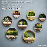 创意餐厅墙面装饰品挂件客厅墙壁绿植墙上壁挂花盆美发店挂墙植物
