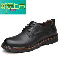 新品上市万千 男鞋真皮工装鞋英伦休闲大头皮鞋男士低帮复古马丁鞋潮
