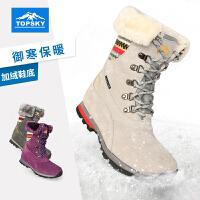 【满200减100】Topsky/远行客 户外休闲鞋女款时尚高帮防水透气保暖 雪地靴