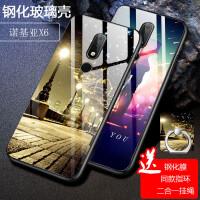 诺基亚X6手机壳套 NokiaX6保护套 诺基亚x6钢化玻璃软胶壳镜面个性新潮牌男女款彩绘保护壳