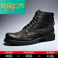 新品上市马丁靴男高帮19春季新品男鞋英伦风潮男真皮短靴复古工装靴 经典黑