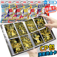 CP包奥特曼卡片满星卡10星收藏册闪卡金卡十星卡儿童奥特卡牌游戏CP卡全套