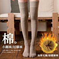 过膝袜女秋冬季加厚保暖显瘦高筒袜日系小腿及膝长筒袜子女潮长袜