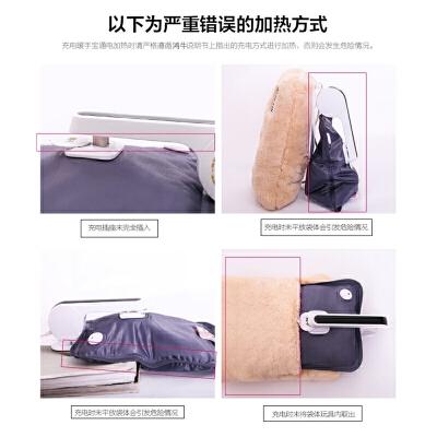 热水袋充电电煖宝宝毛绒暖水袋暖手宝可拆洗