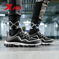 特步男鞋运动鞋男新品全气垫鞋子跑鞋男士休闲鞋跑鞋男 运动881119119287