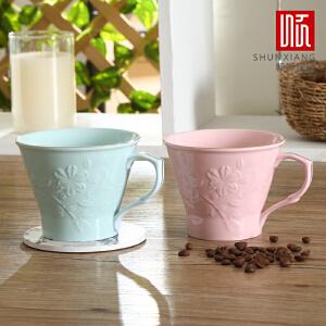 W顺祥缤纷喇叭口杯粉蓝组合2件套(基尔)