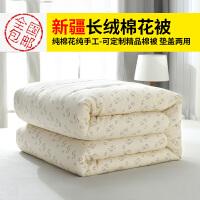 棉花被子新疆棉絮被芯纯棉花棉胎单双人儿童秋冬棉花垫被床垫全棉