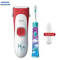 飞利浦(PHILIPS)电动牙刷 儿童理发器 HX6322 HC1088 全身防水设计静音 儿童套装 赠牙刷盒 理发小