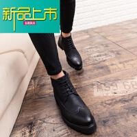 新品上市拉链靴英伦韩版内增高高帮皮鞋中帮男士高腰中邦高邦中筒男