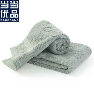 当当优品 精梳棉缎档中巾2条装 灰蓝 30*50 ,86克,厚实,柔软,吸水性强