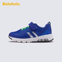 巴拉巴拉男童鞋儿童运动鞋慢跑鞋子2019新款春秋宝宝透气气垫鞋潮