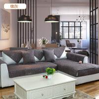 纯棉沙发垫子布艺现代简约四季通用防滑全棉皮沙发巾套全盖客厅