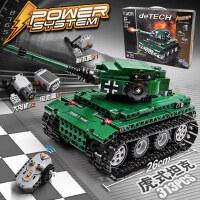 �犯呋�木男孩子双鹰电动遥控车拼装拼插玩具军事系列坦克可发射