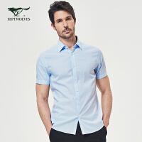 七匹狼短袖衬衫男2019夏季新款纯色修身商务衬衫时尚男装半袖衬衣