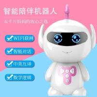 王者 小胡巴人工智能机器人儿童教育学习语音交互对话聊天AI高科技陪伴互动早教