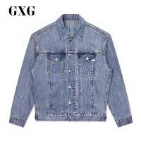 GXG男装 秋季男士时尚青年韩版蓝色潮流夹克衫牛仔外套男
