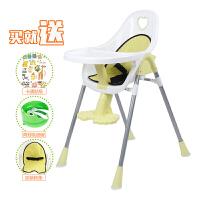 儿童餐椅宝宝餐桌椅多功能婴儿饭桌座椅小孩吃饭椅子便携幼儿坐椅YW72