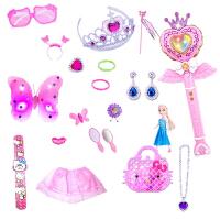 巴啦啦小魔仙玩具 白雪公主小魔仙魔法棒儿童女孩发光灯光玩具蝴蝶翅膀音乐娃娃礼品 粉红色25件套(送电池) 偏浅