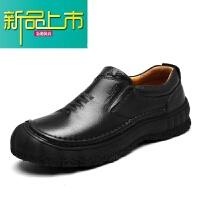新品上市 男鞋头层牛皮休闲皮鞋真皮户外一脚蹬增高耐磨鞋子单鞋 黑色 8356套脚