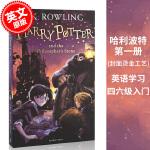 [现货]哈利波特与魔法石 英文原版 Harry Potter and the Philosopher Stone Sorcerer's Stone 哈利波特1 英国版 JK罗琳