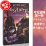 [预售]哈利波特与魔法石 英文原版 Harry Potter and the Philosopher Stone Sorcerer's Stone 哈利波特1 英国版 JK罗琳