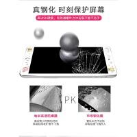 2片�b 2018新款ipad pro9.7�化膜卡通air2全屏保�o原屏膜5/6高清�N膜迷你5min 平板第2�K屏 保�o