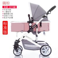 高景观婴儿推车可坐可躺轻便携折叠双向四轮减震新生宝宝手推童车