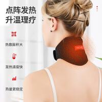 护颈椎脖套自发热护颈带热敷磁疗保暖脖子劲椎颈围护颈
